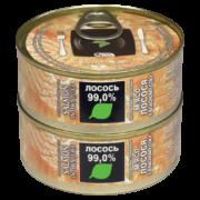 salmon-vl-sik_3_1000x